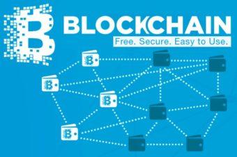 ブロックチェーンシステムの特徴〜公平性・透明性のある技術