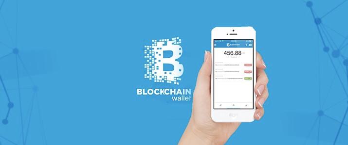 blockchain ウォレット