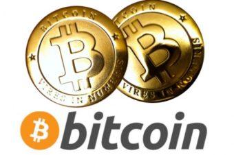 ビットコイン(bitcoin)とは?〜どんな仮想通貨?その特徴について