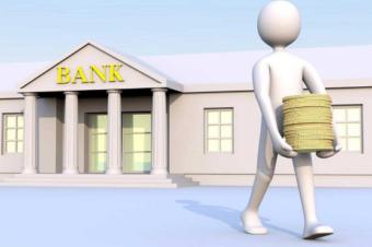 銀行ATM手数料が高い〜銀行の存在意義とは・・